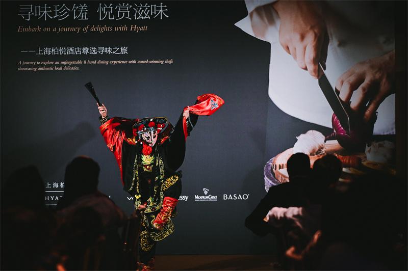 寻味珍馐 悦赏滋味Embark on a journey of delights with Hyatt (9)